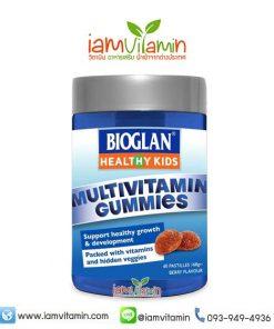 Bioglan Kids Multivitamins 60 Gummies วิตามินรวมสำหรับเด็ก