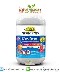 Nature's Way Kids Smart Omega 3 Fish Oil Trio น้ำมันปลา โอเมก้า