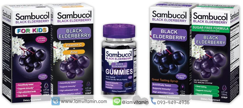 Sambucol® with natural black elderberry