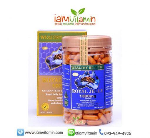 นมผึ้ง โดม Wealthy Health Royal Jelly 6%