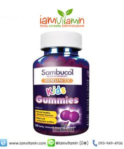 Sambucol Immunity Gummies For Kids