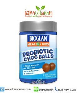 วิตามินโพรไบโอติกสำหรับเด็ก BIOGLAN Healthy Kids Probiotic