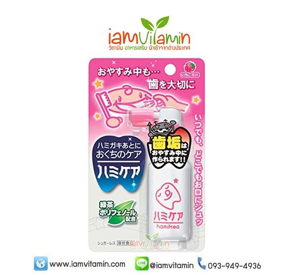 สเปรย์ป้องกันฟันผุ Hami Care strawberry