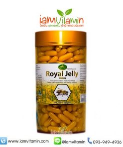 นมผึ้ง Nature's King Royal Jelly