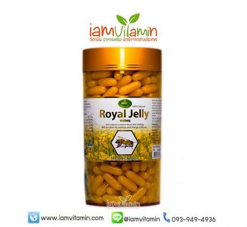 นมผึ้ง Nature's King Royal Jelly