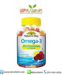 Nature's Way Omega 3 Vita Gummies for Adults เนเจอร์เวย์ โอเมก้า 3