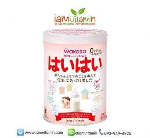 Wakodo Lebens Milk Haihai 810g นมผงสำหรับเด็กทารก