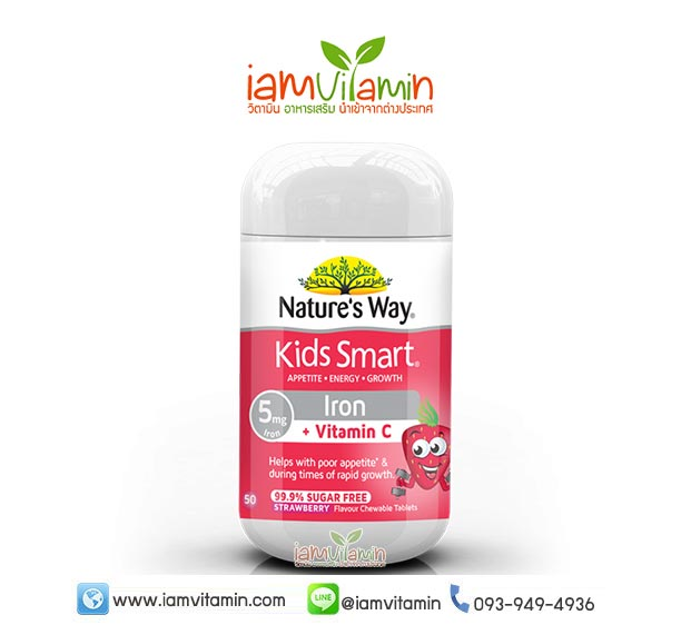 Nature's Way Kids Smart Iron