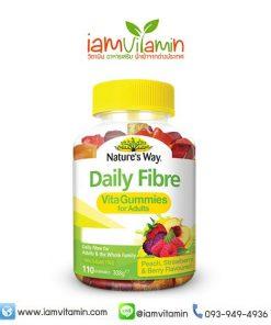 ไฟเบอร์ เยลลี่วิตามิน Nature's Way Vita Gummies Fibre