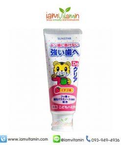 ยาสีฟันเจล GUM Sunstar