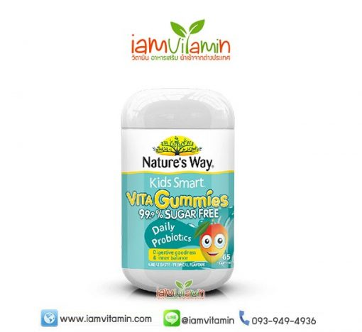 KIDS SMART VITA GUMMIES SUGAR FREE PROBIOTICS 65S