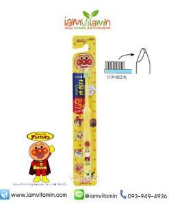Lion แปรงสีฟัน อันปังแมน ญี่ปุ่น 0-3ปี