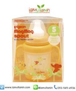 ถ้วยหัดดื่ม Pigeon MagMag Step 2