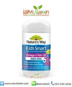 Nature's Way Kids Smart Omega-3 Fish Oil