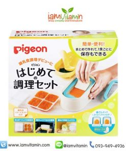 ชุดเตรียมอาหารสำหรับเด็ก Pigeon Cooking Set