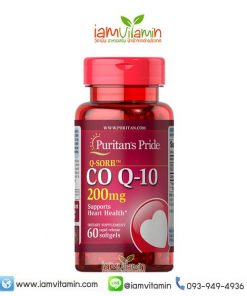 Puritan Pride Co Q10 200mg 60Softgels
