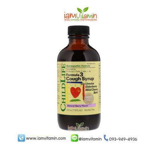 ChildLife Formula 3 Cough Syrup แก้ไอ สำหรับเด็ก