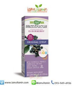 Nature's Way Original Sambucus For Kids