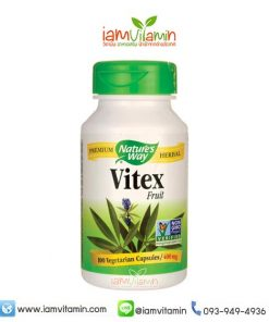 Nature's Way Vitex Fruit ช่วยให้ตกไข่ ประจำเดือนเป็นปกติ สำหรับผู้ที่มีบุตรยาก