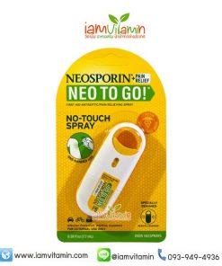 Neosporin + Pain Relief Neo To Go สเปรย์ฉีดแผลสด