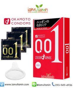 ถุงยางอนามัยญี่ปุ่น Okamoto 0.01Zero One