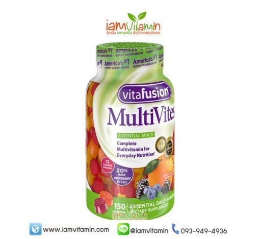 Vitafusion MultiVites Gummies