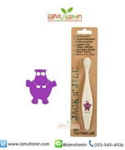 Jack n' Jill Toothbrush Hippo