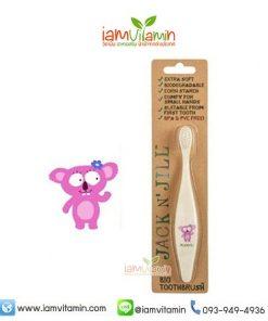 Jack N Jill Toothbrush Koala