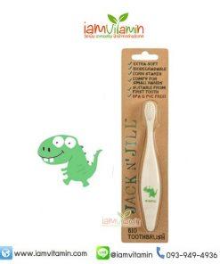 แปรงสีฟัน Jack n' Jill Dino Toothbrush