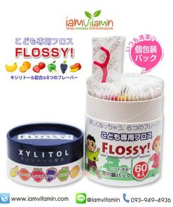 Xylitol Flossy ไหมขัดฟันเด็ก กลิ่นผลไม้