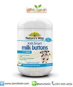 Nature's Way Kids Milk Buttons เนเจอร์สเวย์ คิดส์ มิ้ลบัททัน ดีเอชเอ
