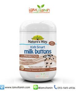 Nature's Way Kids Milk Buttons PROBIOTICS โพรไบโอติกส์