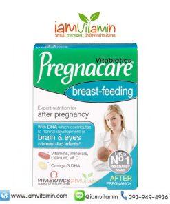 วิตามินสำหรับคุณแม่ให้นมบุตร Vitabiotics Pregnacare Breast-Feeding