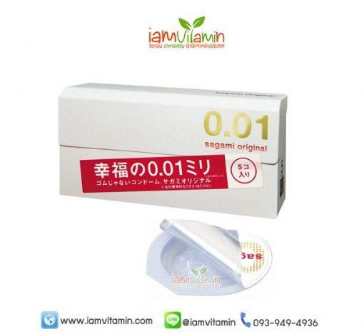 Sagami Original 0.01 ถุงยางอนามัย ซากามิ