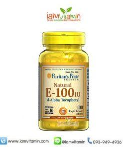 Puritan's Pride Vitamin-E-100 IU