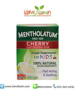 Mentholatum Cherry Vaporizing Rub for Kids แก้คัดจมูก