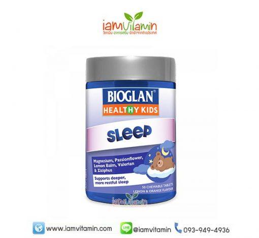 Bioglan Kids Sleep Chewable 50 Tablets วิตามินเม็ดเคี้ยว
