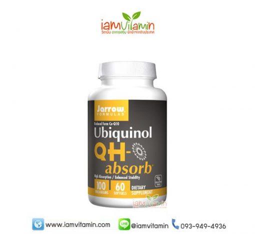 ยูบิควินอล Jarrow Formulas Ubiquinol, QH-Absorb