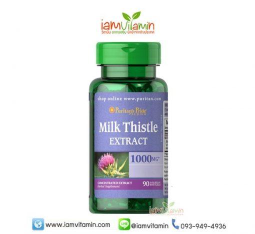 Puritan's Pride Milk Thistle 4:1 Extract 1000 mg (Silymarin)