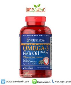 Puritan's Pride Triple Strength Omega 3