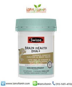 ดีเอชเอ บำรุงสมอง แบบเคี้ยว Swisse Kids Brain Health DHA