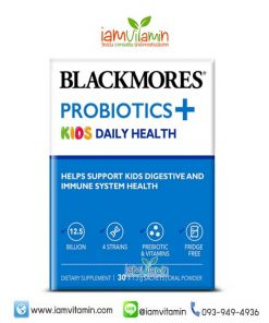 Blackmores Probiotics