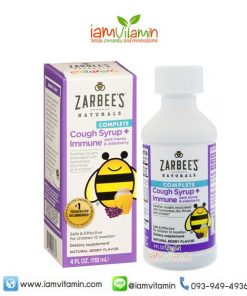 Zarbee's Naturals Children's COMPLETE Cough Syrup + Immune Dark Honey & Elderberry วิตามินเสริมภูมิคุ้มกัน และ บรรเทาอาการไอ