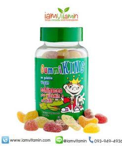 Gummi King Echinacea Plus Vitamin C and Zinc