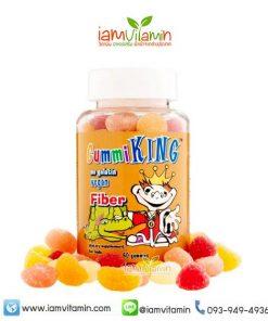 Gummi King Fiber for Kids 60 Gummies วิตามิน กัมมี่