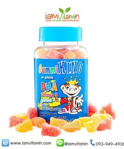 GummiKing DHA Omega3 Gummi king