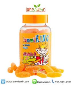 GummiKing Vitamin C
