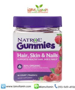 Natrol Gummies Hair Skin & Nails Raspberry