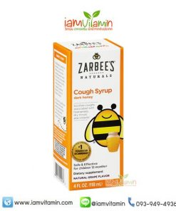 Zarbee's Naturals Children's Cough Syrup Dark Honey วิตามินแก้ไอ