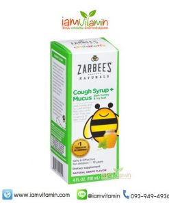 Zarbee's Naturals Children's Cough Syrup + Mucus Dark Honey & Ivy Leaf